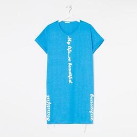 Туника женская, цвет МИКС, размер 50