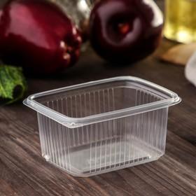 Контейнер одноразовый «Южуралпак», КР-12, 250 гр, 11,2×8,6×5,2 см, цвет прозрачный