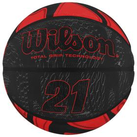 Мяч баскетбольный WILSON , арт.WTB2103XB07, р.7, резина, красн.-черный