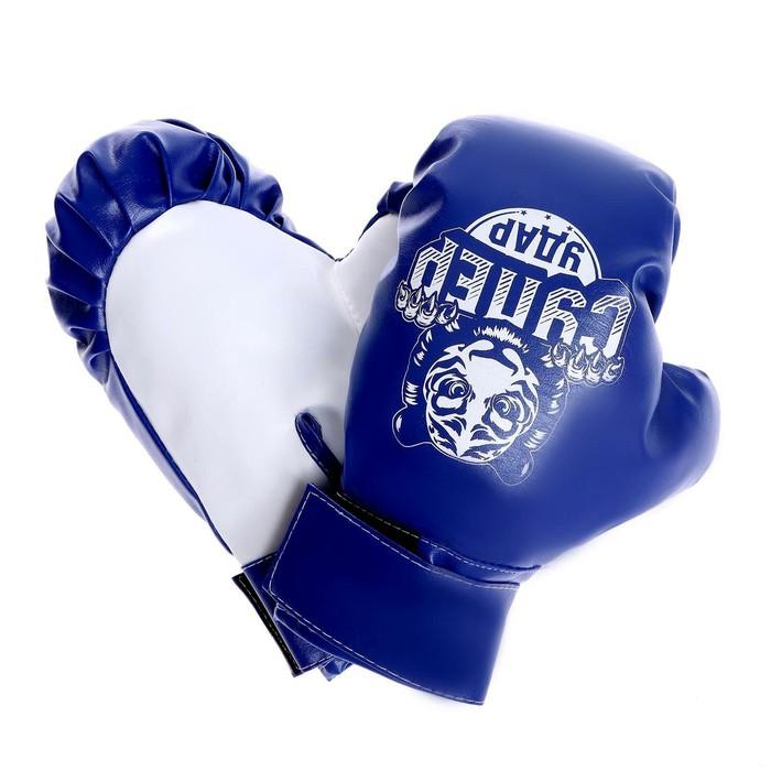 Набор для бокса детский «Супер удар», груша 50 см, перчатки, МИКС