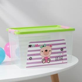 Контейнер для хранения игрушек Pet Shop. Smart Box, 3,5 л, цвет прозрачно-зелёный Ош