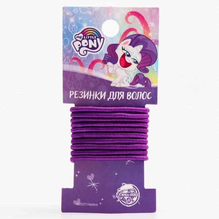Резиночки 10 шт, фиолетовый, My little pony