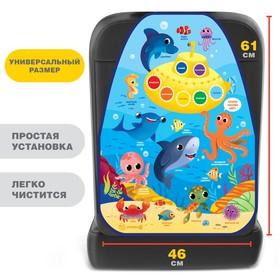 Чехол на автомобильное кресло «Морские жители», 61х46,5см. Ош