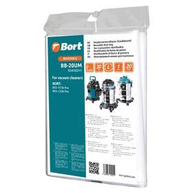 Мешок-пылесборник Filtero BB-20UM, для пылесоса Bort BSS-1220-Pro/1518-Pro