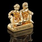 Сувенир знак зодиака «Близнецы», 5?2?5 см, с кристаллами Сваровски