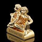Сувенир знак зодиака «Близнецы», 5×2×5 см, с кристаллами Сваровски - Фото 2