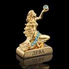 Сувенир знак зодиака «Дева», 5?2?5 см, с кристаллами Сваровски