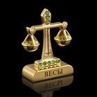 Сувенир знак зодиака «Весы», 5?2?5 см, с кристаллами Сваровски