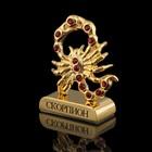 Сувенир знак зодиака «Скорпион», 5?2?5 см, с кристаллами Сваровски