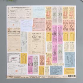 """Лист для вырезания Craft Paper """"Самая нужная"""" 30,5х30,5 см, 190 гр/м2"""