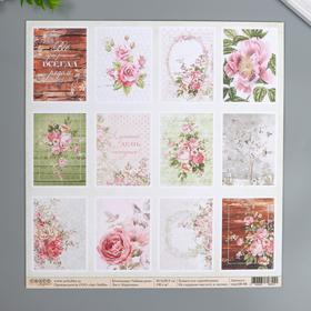"""Бумага для скрапбукинга  """"Карточки. Чайная роза"""" 30.5х30.5 см, 190 гр/м2"""