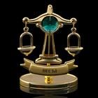 Сувенир знак зодиака «Весы», 7?2,3?9 см, с кристаллом Сваровски