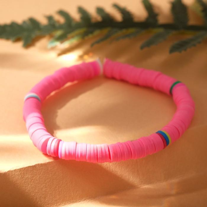 """Браслет """"Бисер"""" бусики, тренд, цвет ярко-розовый"""