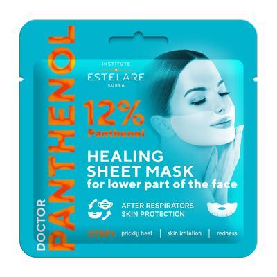 Тканевая маска Estelare Doctor Panthenol dосстанавливающая, на нижнюю часть лица, 12 г - Фото 1