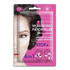 Тканевые патчи-филлеры 6 в 1 Mi-Ri-Ne гиалуроновые, для кожи вокруг глаз, 25 г
