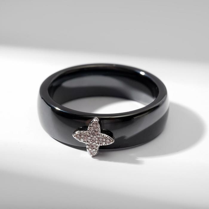 """Колько керамика """"Цветочек"""", цвет чёрно-белый в серебре, 17 размер"""