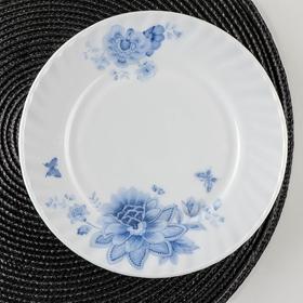 Тарелка десертная Доляна «Синий бриз», d=20 см, цвет белый