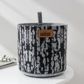 Корзина для хранения EcoPrint «Кора», 3 л, 17×17×16 см, цвет светло-серый