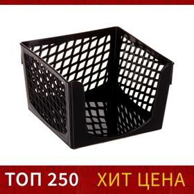 Подставка для бумажного блока 'Офис-Класс', 90 х 90 х 70 мм, черная Ош