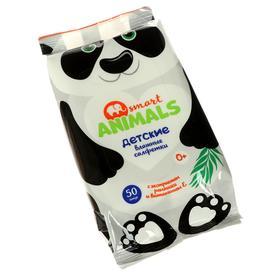Влажные салфетки Smart animals №50 детские с ромашкой и витамином Е mix