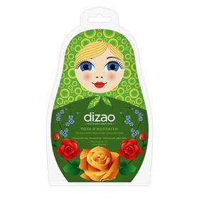 Пузырьковая очищающая маска для лица Dizao «Роза и коллаген», 25 г