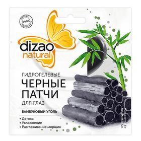 Гидрогелевые патчи для глаза Dizao с углём, 40 г
