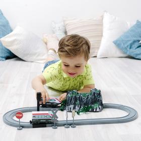 Железная дорога для детей, 41 предмет, на батарейках