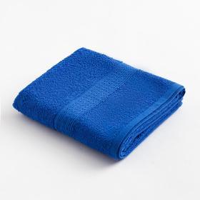 """Полотенце махровое """"ВЫГОДА"""" 50х80 см, цв. темно-синий  100% хлопок"""