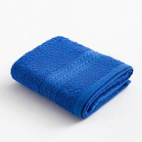"""Полотенце махровое """"ВЫГОДА"""" 30х50 см, цв. темно-синий  100% хлопок"""