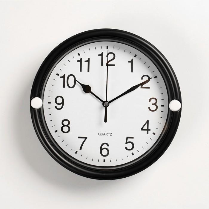Часы настенные Классика, плавный ход, 20 см, d циферблата18 см,