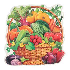 Украшения на скотче 'Овощи в корзине' глиттер Ош