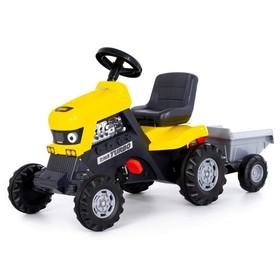 Педальная машина для детей «Turbo», с полуприцепом, цвет жёлтый Ош