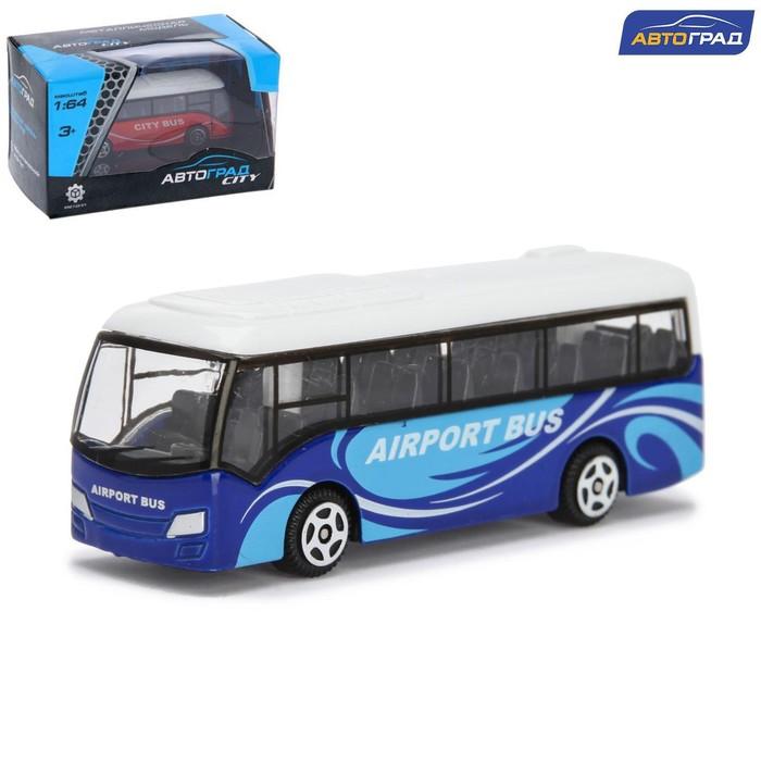 Автобус металлический «Междугородний», масштаб 1:64, цвет синий