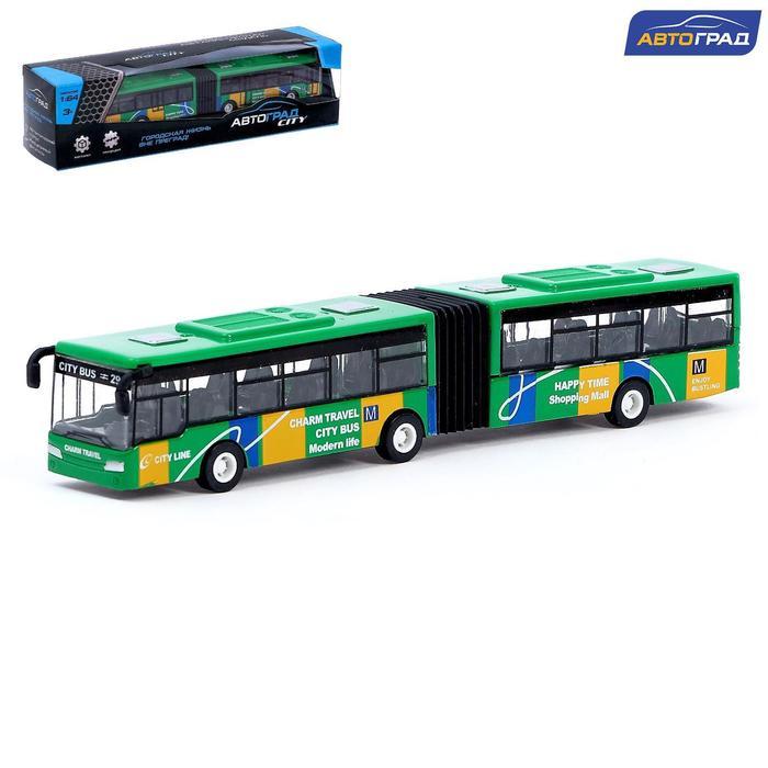 Автобус металлический «Городской транспорт», инерционный, масштаб 1:64, цвет зелёный