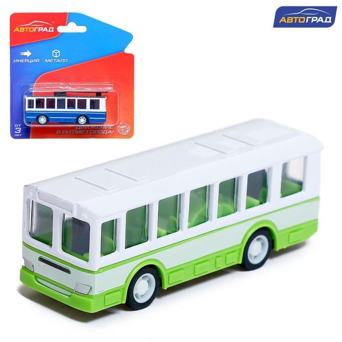 Автобус металлический «Город», инерционный