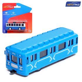 Поезд металлический «Метро», инерционный
