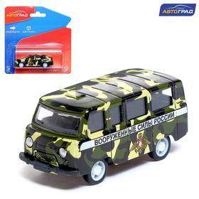 Машина металлическая «Армия», инерционная