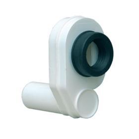 Сифон для писсуара SantecPro AP1250, d=50 мм, белый