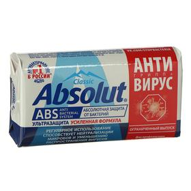 Мыло Absolut ABS ультразащита антигрипп, 90 г