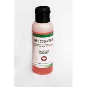 Жидкость для снятия лака, INES COSMETICS, CALCIUM COMPLEX, 100 мл