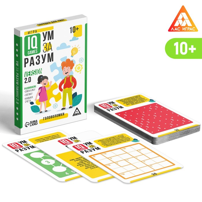 IQ-игры «Ум за разум. Головоломки» version 2.0, 10+