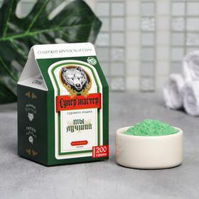 Соль в коробке молоко «СуперМастер», хвойный аромат, 200 г