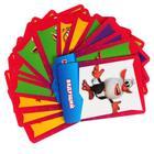 Настольная игра «Мафия» 18 карточек - Фото 4