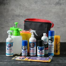 Подарочный набор для ухода и мойки авто Grand Caratt, в сумке, 10 предметов Ош