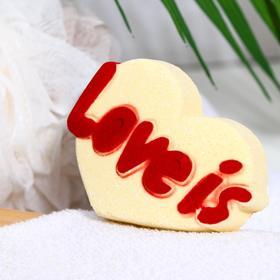"Бомбочка для ванн ""Сердце Love is"" Апельсин"