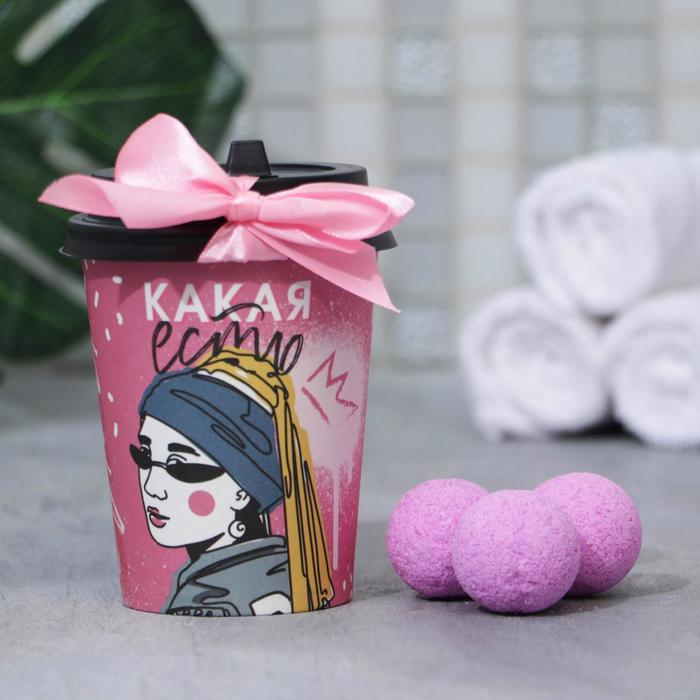 Бомбочка для ванн в картонном стакане «Какая есть»