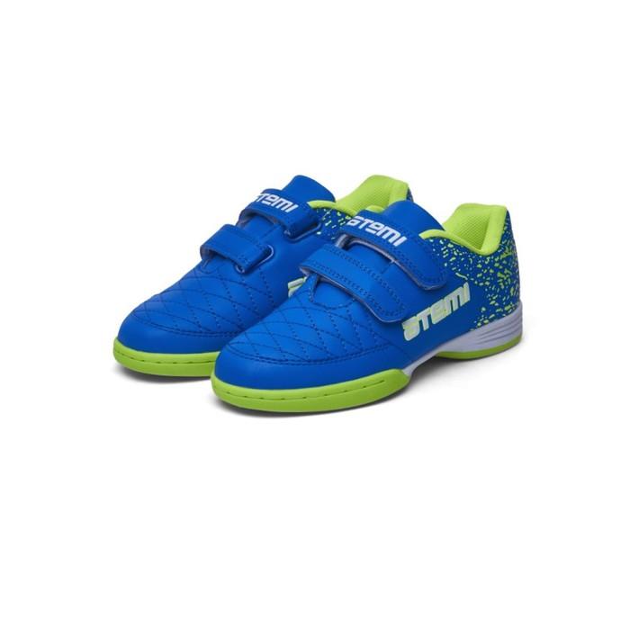 Бутсы футбольные Atemi SD150 INDOOR, цвет салатово-голубой, синтетическая кожа, размер 28