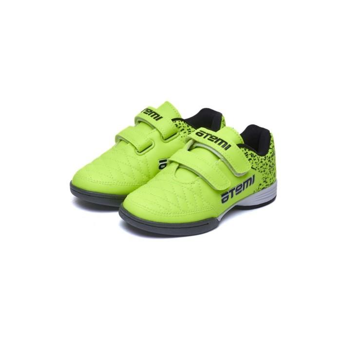 Бутсы футбольные Atemi SD150 INDOOR, цвет салатово-чёрный, синтетическая кожа, размер 28