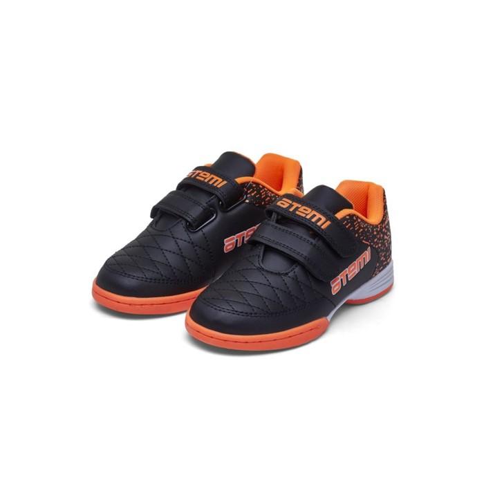 Бутсы футбольные Atemi SD150 INDOOR, цвет чёрно-оранжевый, синтетическая кожа, размер 28