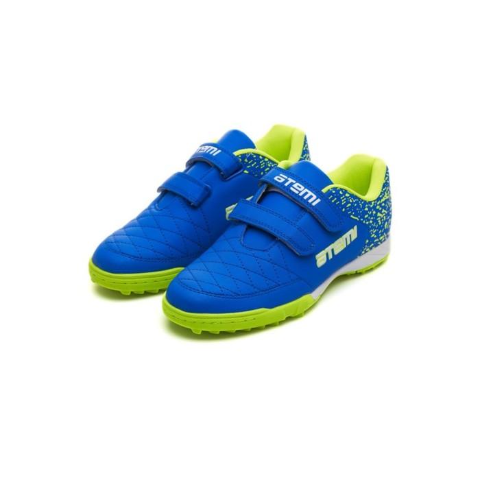 Бутсы футбольные Atemi SD150 TURF, цвет салатово-голубой, синтетическая кожа, размер 34